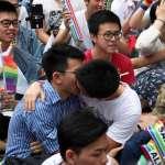 亞洲第一!大法官宣告違憲 兩年內未改進,同性可依民法結婚
