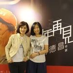 桃園電影節《獨立時代》放映成同學會 陳湘琪、姜秀瓊追憶楊德昌