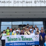 WHO宣達團拜會奧委會 訴求中華台北正名「台灣隊」