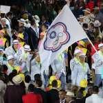 「中華奧會」改為「國家奧會」?親民黨團提朝野協商