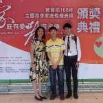 嘉義大學特殊教育學系學生賴宏緯照顧重度自閉哥哥 獲頒全國慈孝楷模