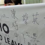 友邦未支持台灣參加WHA?外交部:歷年都不會要求所有友邦均提案