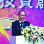 台商端午節聯誼 盼台灣、中國兩邊政府都讓步