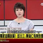 觀點投書:台灣觀眾到底還要忍受政論節目多久?