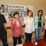 六四前夕,人權團體呼籲中國釋放良心犯與李明哲