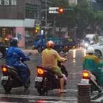 豪雨下不停 經部緊急應變小組二級開設