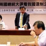 綠委將推不在籍投票,李俊俋:範圍限制在國內