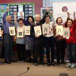 英國大選2017:七位華裔投入選戰 「沉默的華人社區」不再沉默