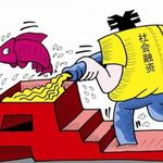 趨勢專欄》中國社融後背受撐,明斯基時刻仍遙遠未至