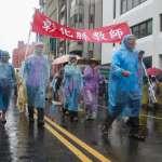 劉昌坪專欄:軍公教為何不能和國家成立平等的公法契約?