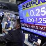 今年至少還會升一次!聯準會宣布升息1碼 預告將縮減資產負債表