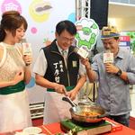 2017台北食品展展前記者會 雲林縣副縣長丁彥哲親下廚力推安心農產