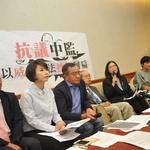 中監向陳水扁提出兩項要求,綠委翻臉