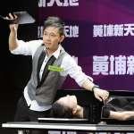 歌手、魔術師、網紅、旅行達人……香港「小眾」職業者:這是最好的時代,不要放棄夢想