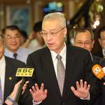 吳敦義稱蔡政府砍消防退休協會補助「么壽」  民進黨:吳敦義時期就是這個規模