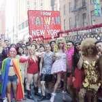 讓台灣同運被世界看見!NYC Pride花車募資開跑