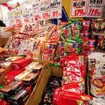 手刀筆記啊!嘴饞想吃零食又怕胖?日本8款低熱量、高營養點心,解饞好吃無負擔