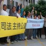 朱淑娟專欄:偽造環評書判刑首例,永揚案點出環評真正的問題