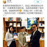 台籍女作家溫又柔 首度入圍日本芥川獎