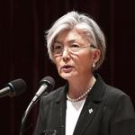 南韓首位女性外長誕生!不顧在野黨反對 文在寅正式任命康京和出任外交部長