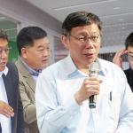 為兩岸僵局找突破口?綠北市議員積極爭取赴上海「雙城論壇」
