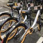 公共自行車保險預計上半年推出 民眾免付保費