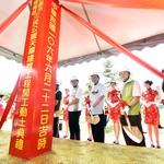 楊梅三民公園「花之天幕」開工 107年1月完成