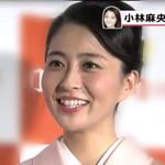 日本抗癌女主播小林麻央走了 丈夫:人生中最悲泣的一天