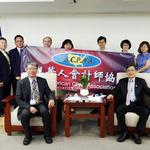 北美華人會計師協會拜會台南市副市長吳宗榮  交流臺美經濟發展議題