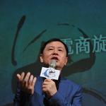 思沙龍》「大數據結合人工智慧的全渠道模式」中國電商3.0時代 中小企業很難在平台生存