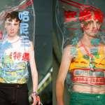 台灣設計師江奕勳進軍巴黎時裝周「小鮮肉特選、獨門口味精緻衛生」檳榔袋成亮點
