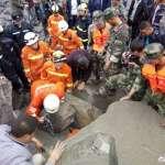 四川藏區發生大規模山體垮塌 46戶141人恐遭活埋