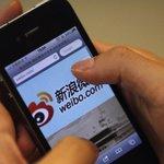 新聞觀察:十九大將近,中國為何打擊網上視聽節目?