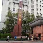 襲臀、摸胸、吹氣女學生 政大韓文狼師被起訴