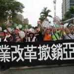 行政院:6月底完成礦業法修正案,亞泥也要做環評