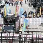 反年改團體進軍世大運抗議 總統府:社會自有評價