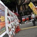 觀點投書:台灣正在苦吞年金亂改的惡果