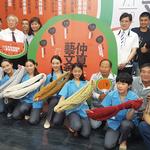 新竹市2017仲夏藝文季開鑼 9場好戲輪番登台