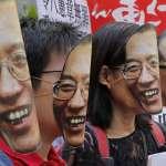 全球呼籲讓劉曉波出國就醫  陸委會:台灣願提供最完善醫療照顧