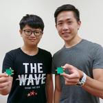 國際微波會議賽事10學生獲獎  中正大學電機工程所獲1金3銀2銅