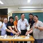 南華大學推廣慢食,嘉義大林鎮「慢城」之稱獲得國際認證
