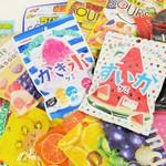 嘴饞嗎?征服日本辦公室無數少女心的Q得得軟糖在這裡!超人氣、限定隱藏版統統有