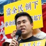 批「核四負債比年金改革還多」 新黨要林義雄「下跪謝罪」
