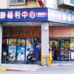 徐重仁退休,是台灣的損失!她道出「年輕人太愛花錢」一語,是對30年後多少憂心…