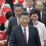 香港回歸中國20周年》習近平夫婦到訪 港警全面封鎖防範恐怖攻擊