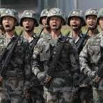 中國準備武力統一台灣》美聯社前駐台記者:2018下半年是最危險時刻