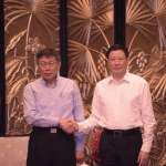 雙城論壇》柯文哲首會上海市長應勇:交流增加善意,善意促進交流