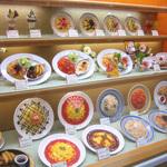 23項改變人類生活的日本發明 你知道幾項?