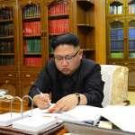 聯合國通過制裁北韓 CNN建議中國從煤炭、資金、勞工下手