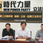 吳典蓉專欄:連進步政黨都失聲,難怪只要西瓜就能當選
